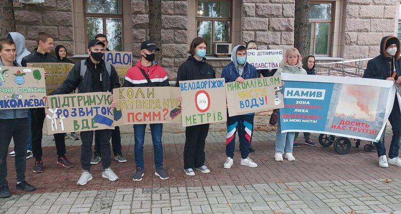 Миколаївцям – чисту воду. Активісти вийшли під будівлю міськради на акцію протесту