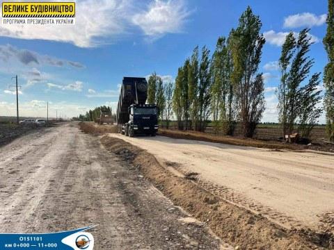 «Велике Будівництво»: триває відновлення автодороги Миколаїв – Першотравневе