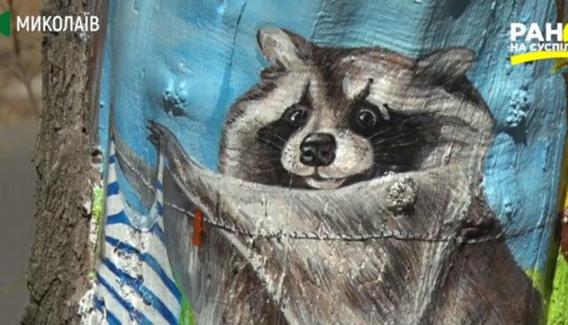Художники на Миколаївщині перетворили пішохідну вулицю в арт-галерею (ВІДЕО)