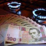 Близько 4 тисяч гривень на місяць: українцям назвали, якою буде ціна на газ цієї зими