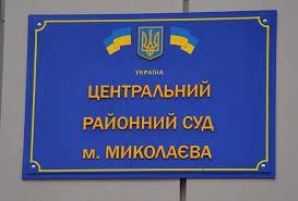 У Миколаєві судитимуть 59-річного чоловіка, який безжально вбив собаку