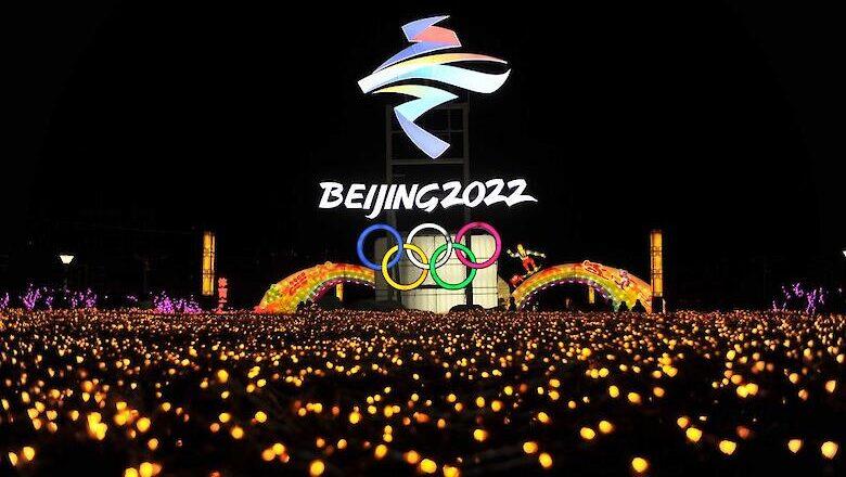 Організатори оголосили девіз зимової Олімпіади-2022 в Пекіні