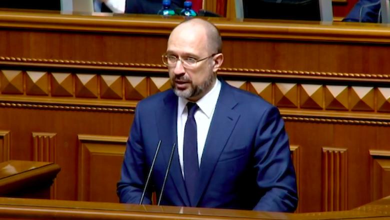 """""""Уряд такі рішення не приймає"""": Шмигаль виправдався за пропозицію витратити 500 млн грн на афганських біженців"""