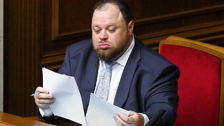 Рада обрала Стефанчука новим головою Верховної Ради